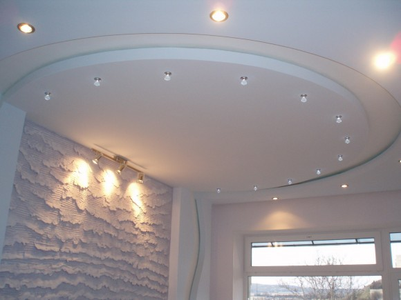 Фото дизайна потолка из гипсокартона в спальне