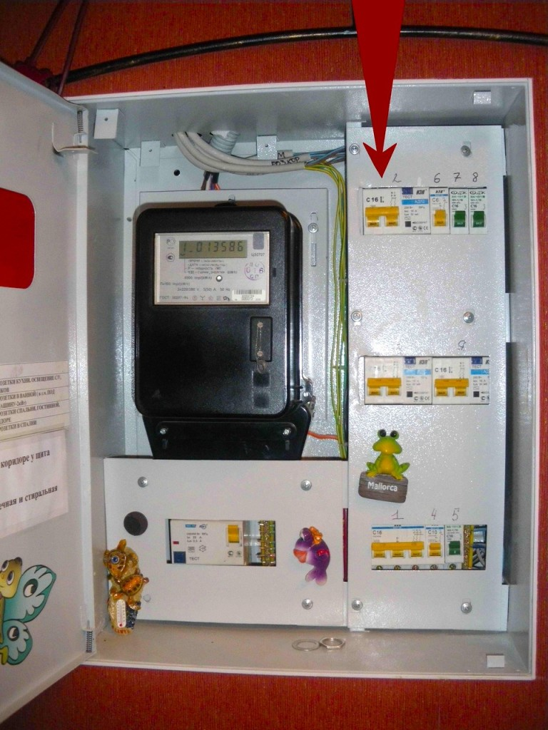 видео уроки схема проводке электричества в комнате