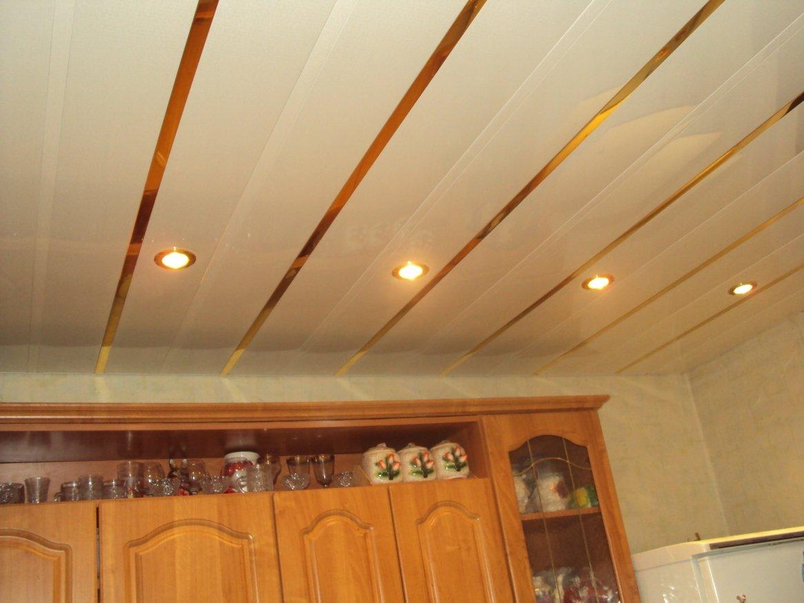 Дизайн реечных потолков с