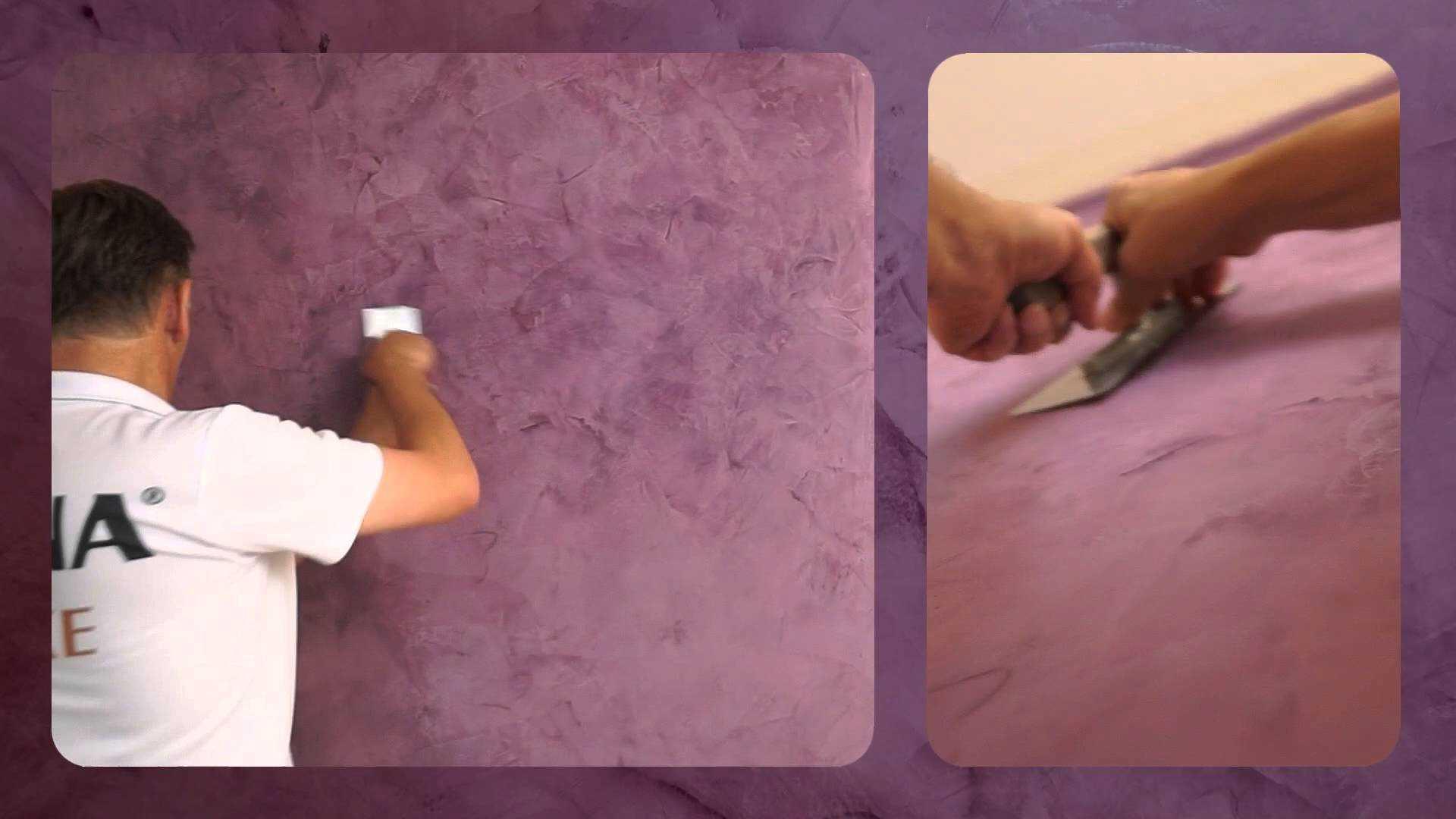 Изготовление декоративной штукатурки своими руками из шпаклевки