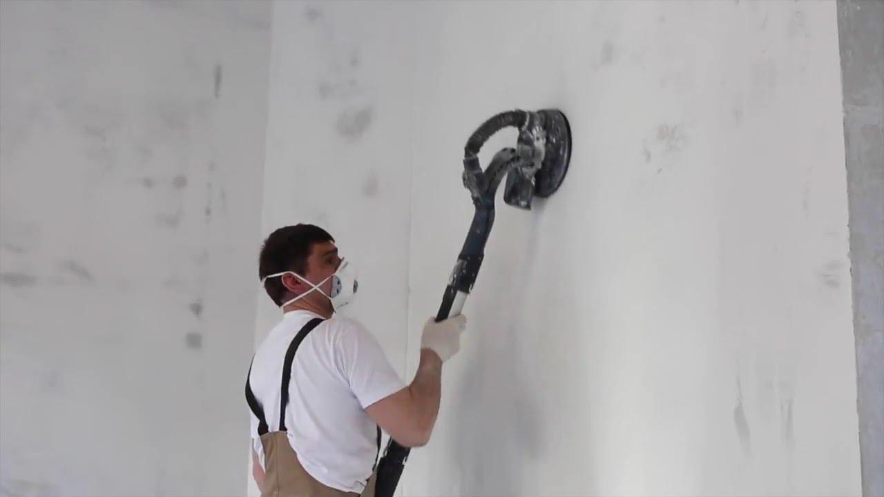 пример использования шлифовки стен в ремонте квартиры