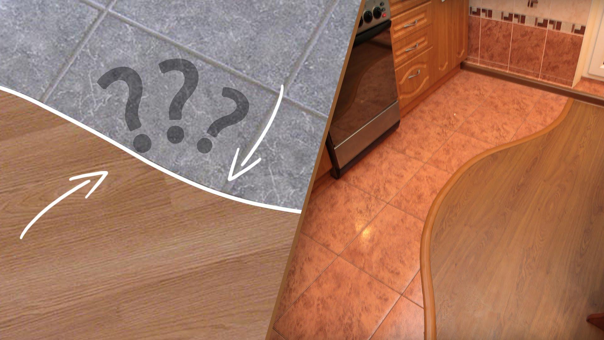 идея использования гибкого порога для ламината и плитки в ремонте комнаты