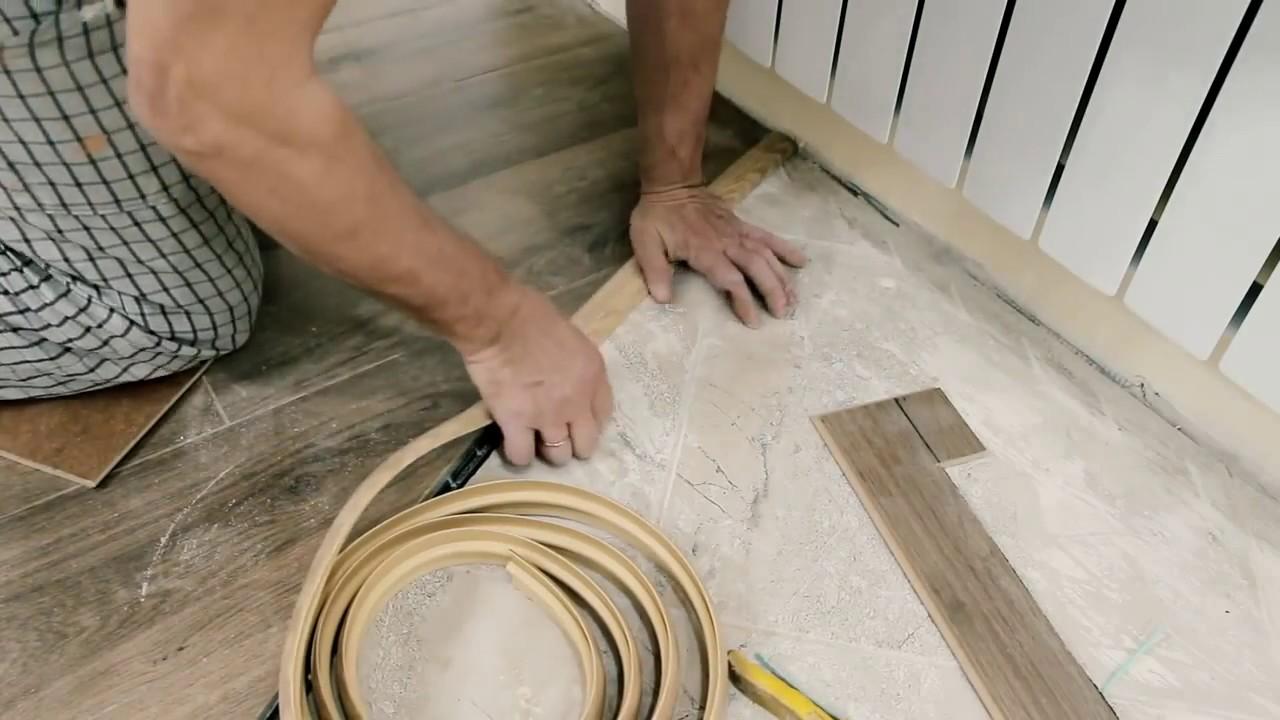 вариант применения гибкого порога для ламината и плитки в ремонте квартиры